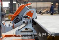 自动行走式坡口机UZ-18