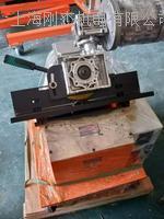 PB-10D型平板坡口机
