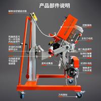 鋼板自動行走式bwinapp機UZ-50