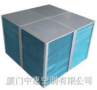 铝芯,换热铝芯,热交换铝芯,热回收芯,新风换气机芯