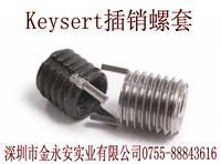 Keysert 74606