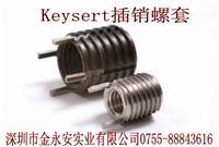 Keysert 75126
