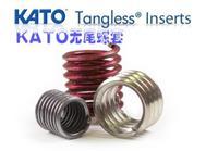 2TNC-2C-0164
