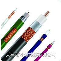 小猫线缆控制电缆 KVV