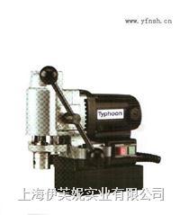 TYP-28A磁座钻 多种