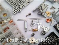 哪里有不锈钢镀化学镍,金属表面加工的? 多种