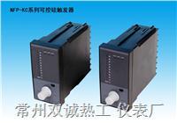 常州NFP-KC-2可控硅触发器 NFPKC-2