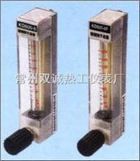 KD800型玻璃转子流量计 KD800型