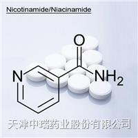 维生素B3-烟酰胺