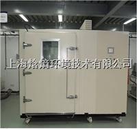 内部冷热冲击试验台、内部温度交变试验台、温度冲击试验台、高低温试验台、内部冷热交变试验台 SHHS-TT