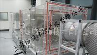 大風洞試驗臺(大型通風機風機性能測試裝置)