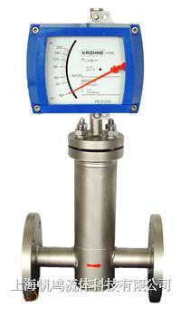 克罗尼(科隆)H256金属管浮子流量计
