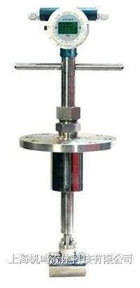 西尼尔插入式涡街流量计SV22 SV22
