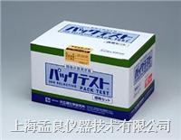 KR系列水质简易分析试剂 KR