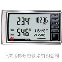 testo 622温湿度大气压力表 0560 6220