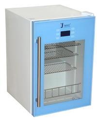 小型医用冰箱