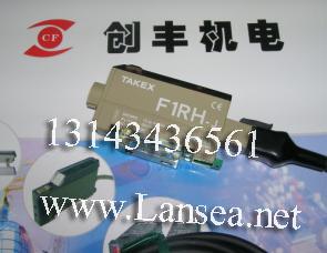 F1RH-J,F1R-J,F1RM-J放大器