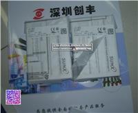 LS-401,LS-401-C2激光传感器