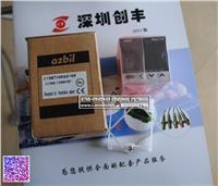 C15MTV0RA0100温控器