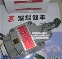 VCX-5001,VCX-5003,VCX-5001-A,VCX-5003-A防爆限位开关