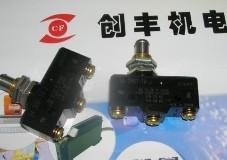 BA-2RQ1-T4-J,BZ-2RW0187-T4-J微动开关