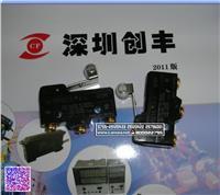BA-2RV0016-T4-J,BZ-2RW0309-T4-J