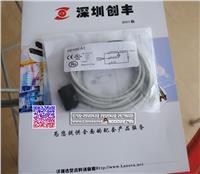 HP100-A1,HP100-A2光电开关