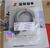 HP100-T1,HP100-T2对射光电开关