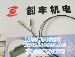HPF-S263-B光纤线
