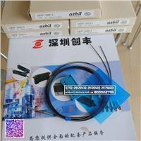 HPF-D011光纤线