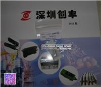 HPF-LU02,HPF-LU01,HPF-LU07,FE-PA-S1,FE-PA-L1聚焦镜