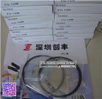 FU-18,FU-18M光纤传感器