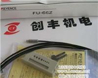 FU-66,FU-66Z光纤传感器