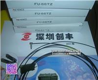 FU-6F,FU-66TZ光纤传感器
