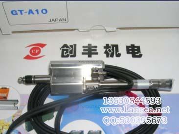 GT-A10,GT-A10L感测头