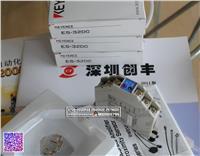 日本基恩士放大器ES-32DC