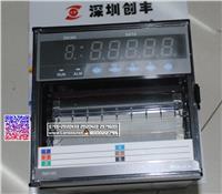 TRM10C笔式/打点式记录仪