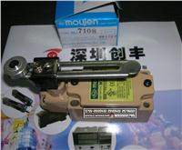 MJ-7204,MJ-7108限位开关