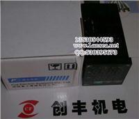 FUJI PXR4TAY1-8W000-C
