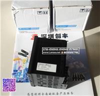 PXR9TAY1-8W000-C,PXR9TEY1-8W000-C,PXR-9温控器