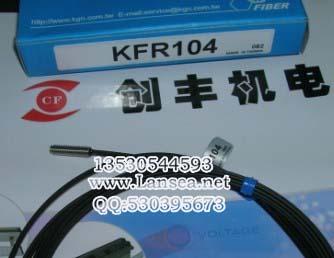 KGN光纤传感器KFR104