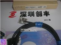 山武光纤HPF-T028LF