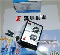台湾士研ANV计时器CTDV-N 6S 220VAC