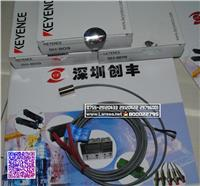 keyence SH-809,ET-308