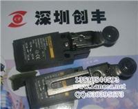 台湾天得限位开关TZ-9104,TZ-9169,TZ-9108