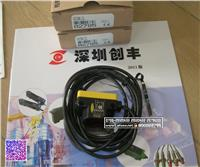 QS30LDL,QS30LP激光传感器检测距离70cm