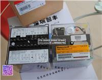 honeywell TMG 740-3 MOD.43-35,TMG 740-3 MOD.32-32