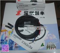 FS-N18N光纖放大器