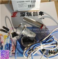 C7035A1023,C7035A1031紫外型火焰探测器