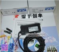 D2RF-TN,D3RF-TN,D2GF-TN光纤放大器